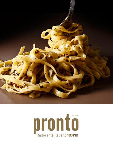פרונטו המסעדה האיטלקית הוותיקה בתל אביב